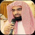 ناصر القطامي - قرآن أدعية خطب icon