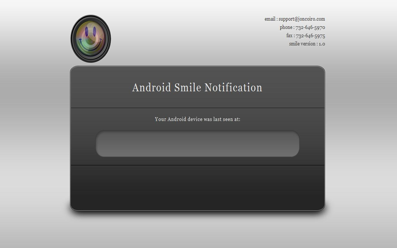 Smile!  -  SEE SMILE 2.0 - screenshot