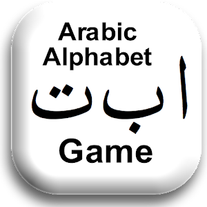 Arabicِ Alphabet Game for PC and MAC