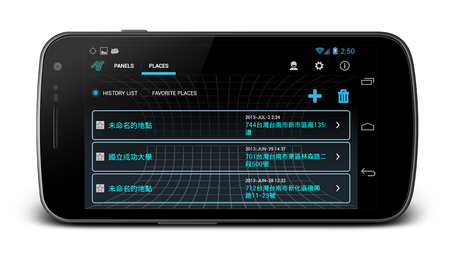 Navier HUD Navigation Free - screenshot