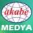Mustafa İslamoğlu Tefsir mobile app icon