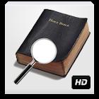 Dicionário Bíblico HD - BÍBLIA icon