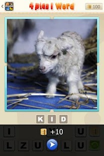 Guess Word - 4 pics 1 word - screenshot thumbnail