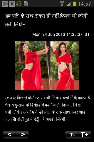 免費新聞App|News India|阿達玩APP