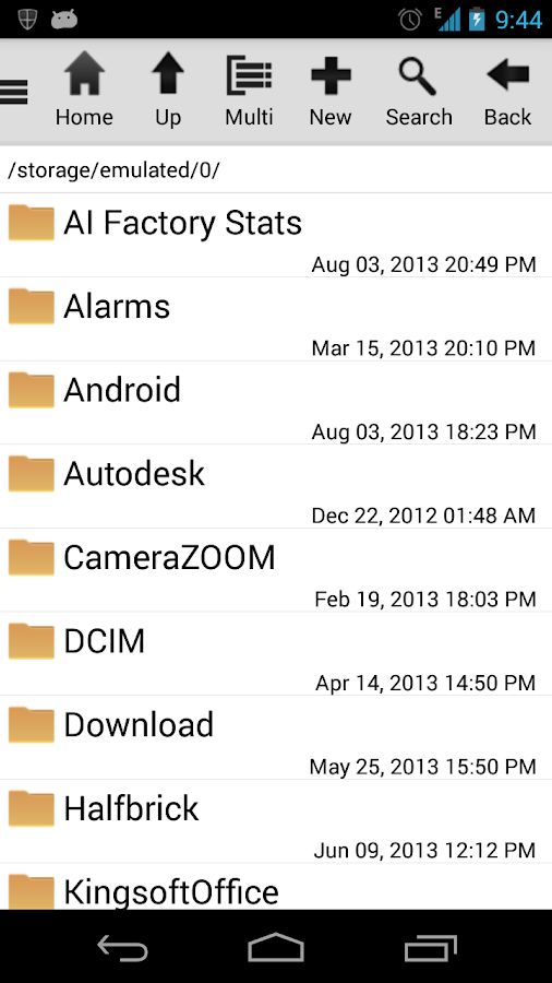 SD File Manager/Explorer - screenshot