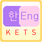 Korean English TranScription