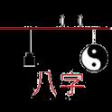 八字秤重 icon
