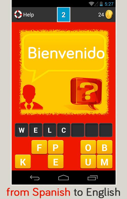 Spanish Vocabulary Quiz 1 - screenshot