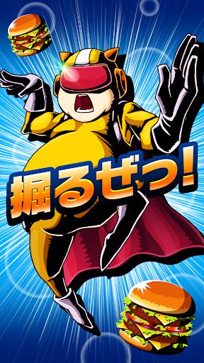 メテオストライカーLee:宇宙×ヒーロー×パズルゲーム