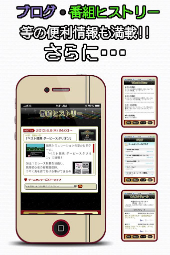 無料娱乐AppのゲームセンターCXチャンネル GCCXch.|記事Game