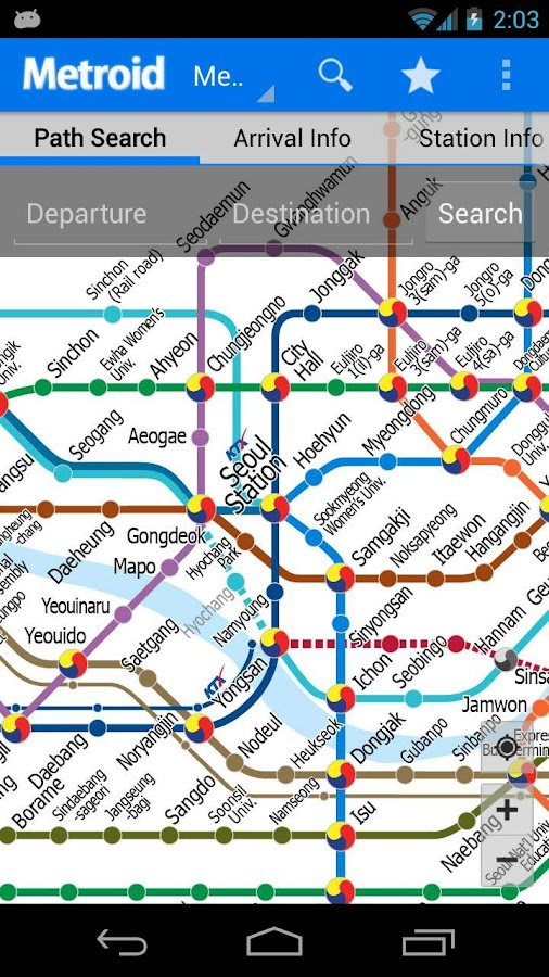 Korea Subway Info : Metroid - screenshot