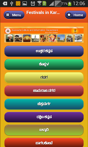 Utsava Kannada