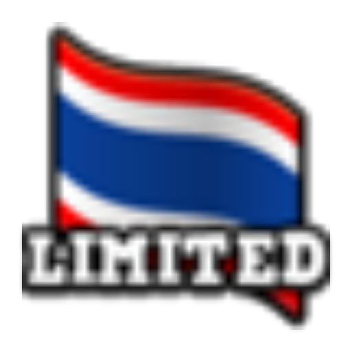 Thailand Only LOGO-APP點子