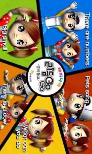 玩教育App|재미나라-리듬고고 영어동요免費|APP試玩
