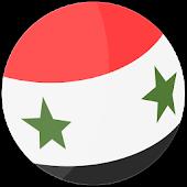 سوريا الآن SyriaNow