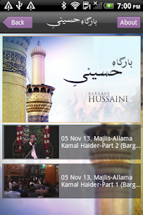 Bargah-e-Hussaini - screenshot thumbnail