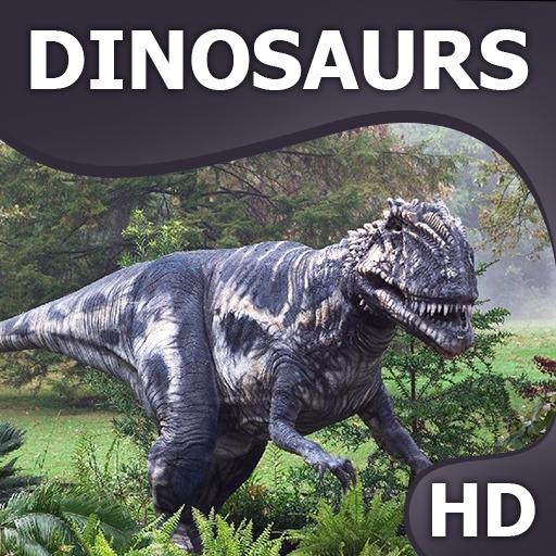 恐竜はHQ壁紙 個人化 App LOGO-硬是要APP