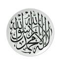 Farsi Islam B Delshad.Brz logo