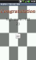 Screenshot of World's Easiest Game.