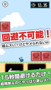 やっぱりクリア無理ww激ムズ15秒ゲーム!!