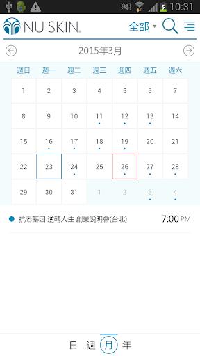胡兵忙於工作 鄭愷與家人短聚已知足-新華網