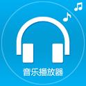 音乐播放器 icon