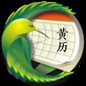 黃曆天氣星座大全 icon