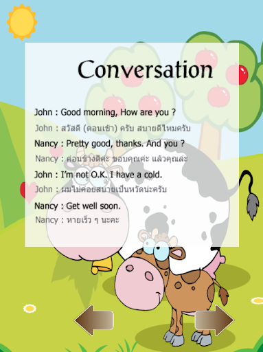 learn english speaking free download pdf
