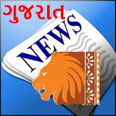Gujarat News : Gujarati News