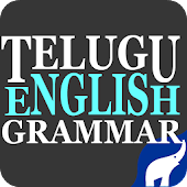Telugu - English Grammar