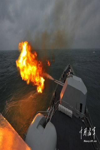 Battleship Navy Supreme
