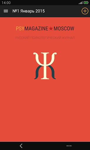 PsyMagazine