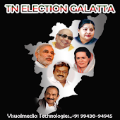 Tamilnadu Election News
