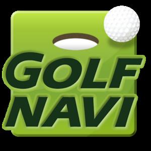 ゴルフナビ(GolfNavi) ゴルフ場マップ/ゴルフ場検索
