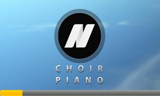 最佳合唱團鋼琴