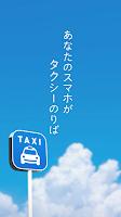Screenshot of Japan Taxi