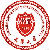 Tianjin University Guide天大指南
