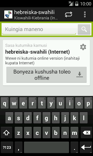 Hebrew-Swahili Dictionary
