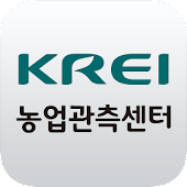 KREI - 농업관측센터