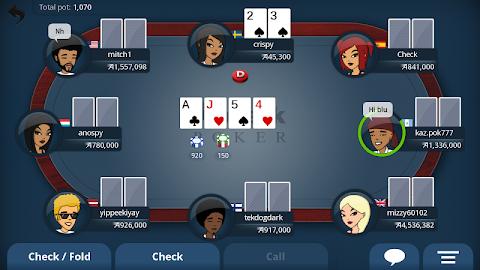 Appeak – The Free Poker Game Screenshot 11