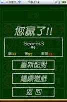 Screenshot of BinGo Time-Live