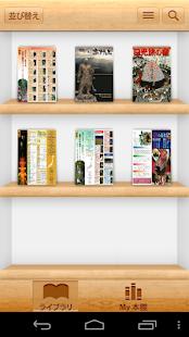 旅のお友に-観光パンフレットアプリ「めくるとらべる」- screenshot thumbnail