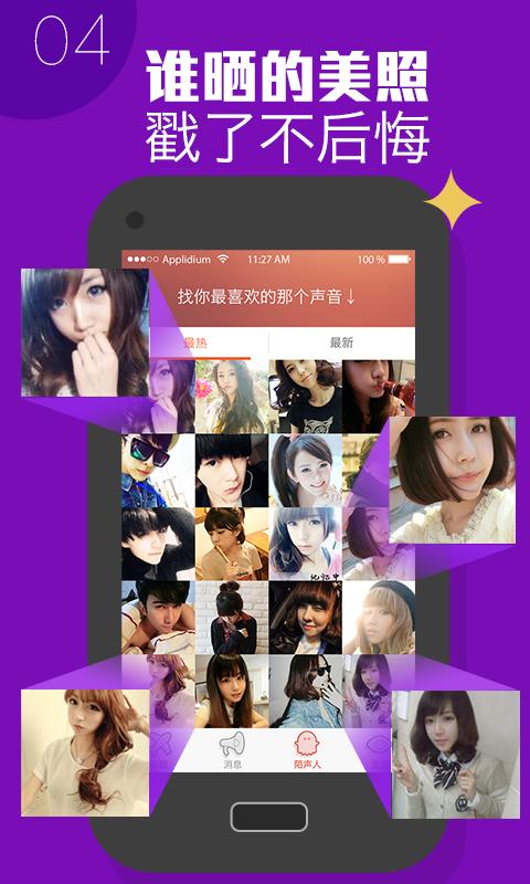 抬杠 - screenshot