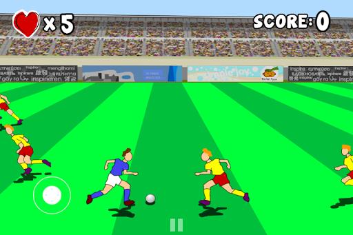 サッカー ストライカー ゴール!