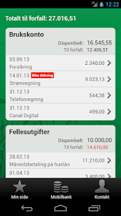 HSbank - screenshot thumbnail