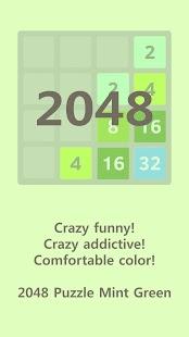 2048數字拼圖在線