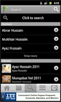 Screenshot of vAzadar