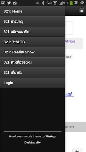 【免費財經App】Dekisugi.net-APP點子
