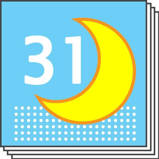 農曆日記 LOGO-APP點子