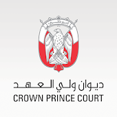 Crown Prince Court - Abu Dhabi